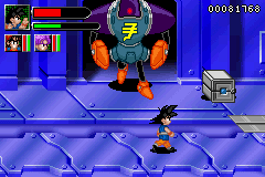Dragon Ball GT - Transformation - Level  -  - User Screenshot